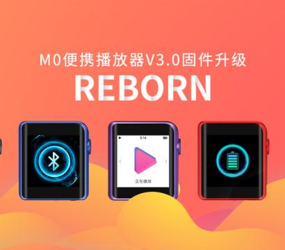 山灵M0无损音乐播放器,3.0新版本UI改动详解。